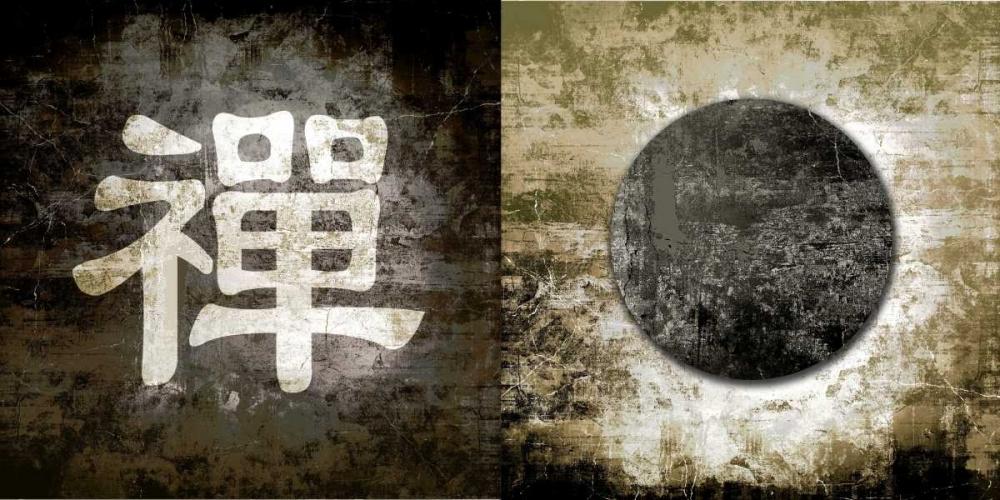 konfigurieren des Kunstdrucks in Wunschgröße Zen Symbol 12 von Einzelbilder