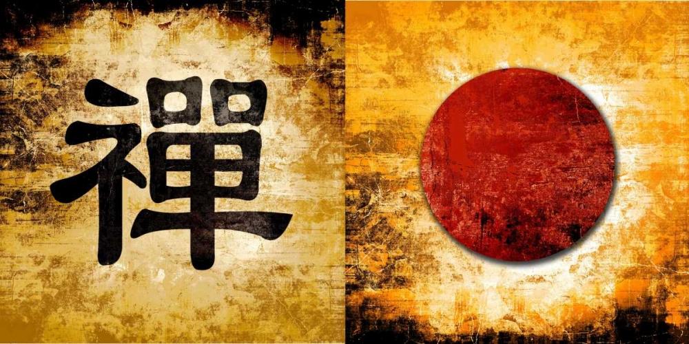 konfigurieren des Kunstdrucks in Wunschgröße Zen Symbol 13 von Einzelbilder