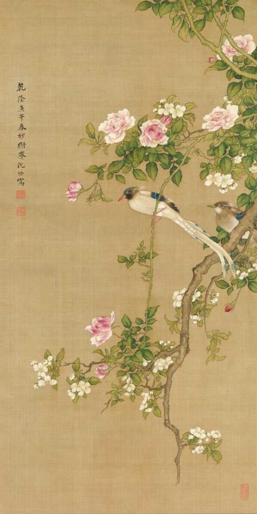 konfigurieren des Kunstdrucks in Wunschgröße Flowers and Birds von Anonymous