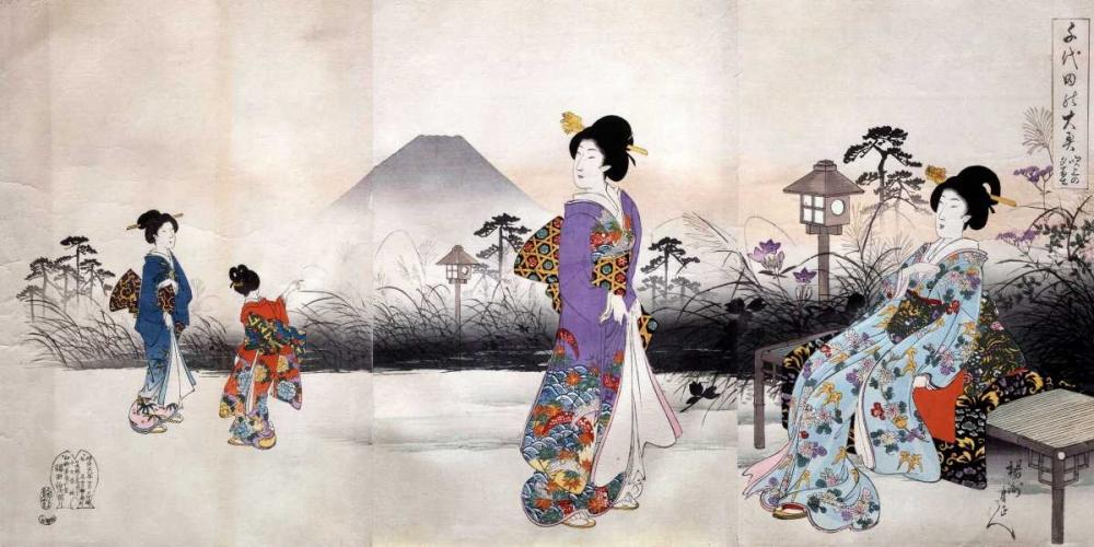 Toyohara