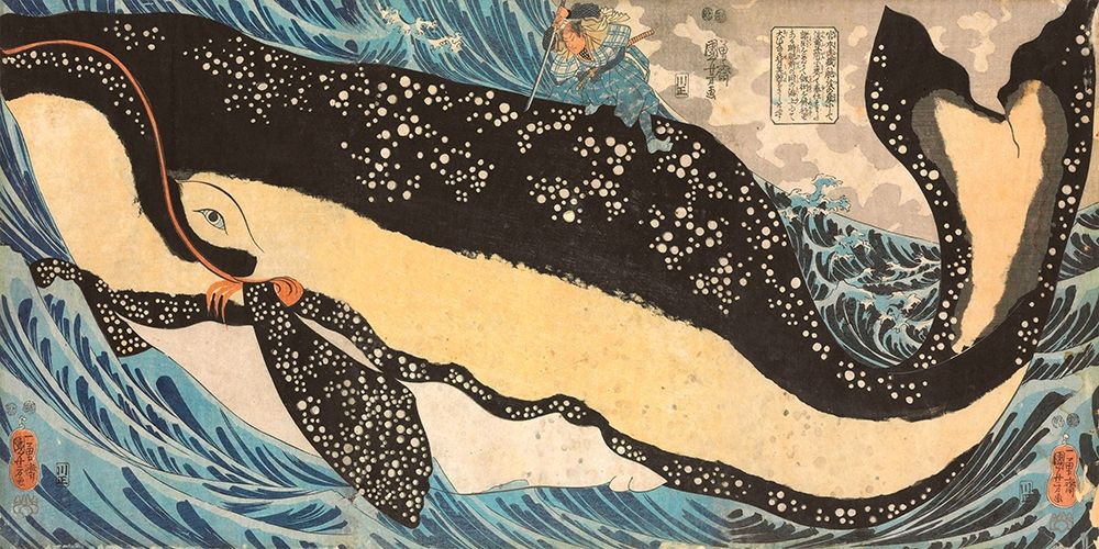 Kuniyoshi, Utagawa