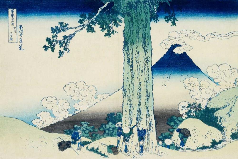 konfigurieren des Kunstdrucks in Wunschgröße View of Mount Fuji ca. 1829-1833 von Hokusai