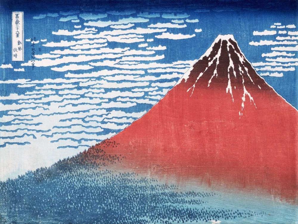konfigurieren des Kunstdrucks in Wunschgröße Fine Wind Clear Morning von Hokusai