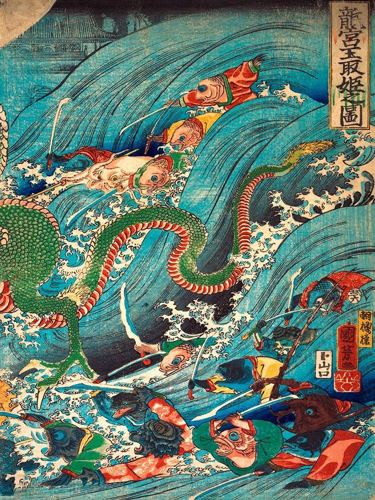 Utagawa, Kuniyoshi