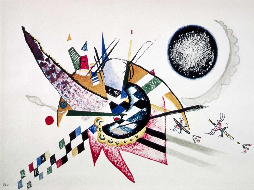 konfigurieren des Kunstdrucks in Wunschgröße Watercolor Painting of Composition von Kandinsky, Wassily