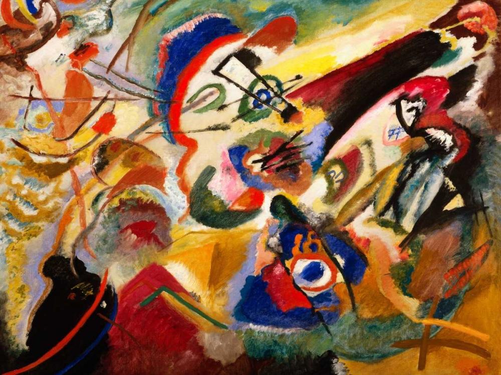 konfigurieren des Kunstdrucks in Wunschgröße Fragment II for Composition VII von Kandinsky, Wassily