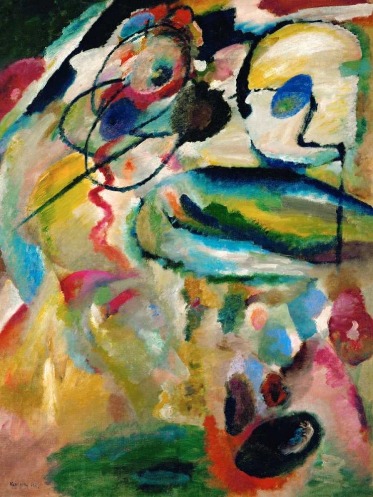 konfigurieren des Kunstdrucks in Wunschgröße Composition von Kandinsky, Wassily