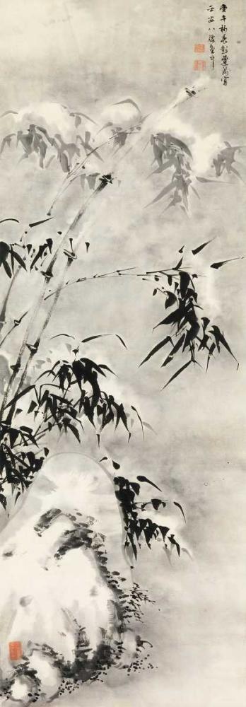 konfigurieren des Kunstdrucks in Wunschgröße Bamboo and Rock in Snow von Anonymous