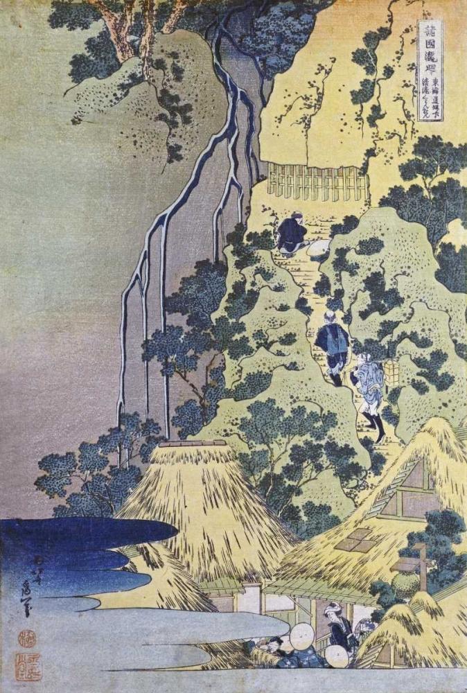 konfigurieren des Kunstdrucks in Wunschgröße Travellers Climbing Up a Steep Hill von Hokusai