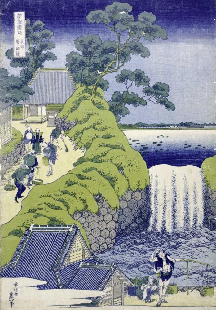konfigurieren des Kunstdrucks in Wunschgröße Aoigaoka Waterfall in the Eastern Capital von Hokusai