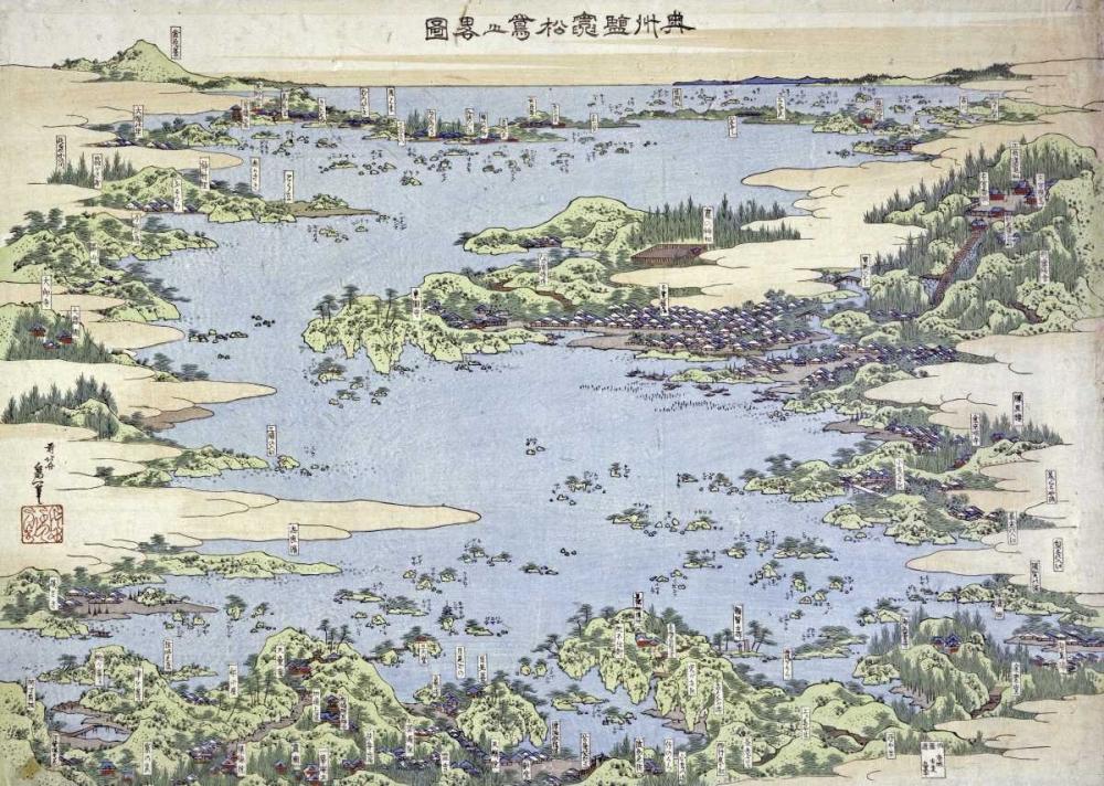 konfigurieren des Kunstdrucks in Wunschgröße Map of Shiogama and Matsushima In Oshu von Hokusai