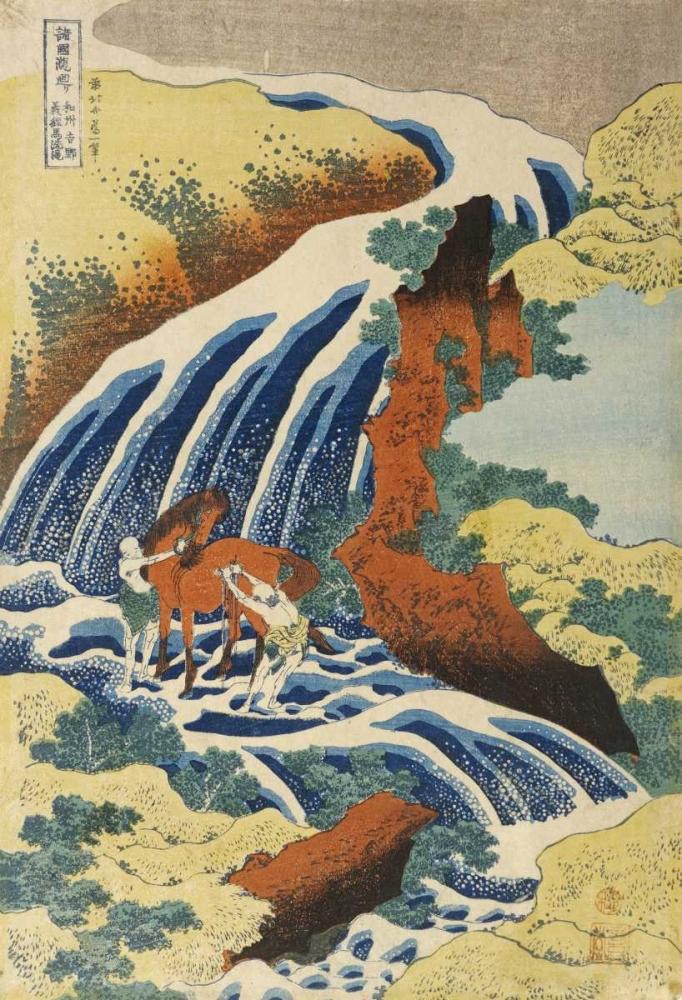 konfigurieren des Kunstdrucks in Wunschgröße Two Men Washing a Horse in a Waterfall von Hokusai
