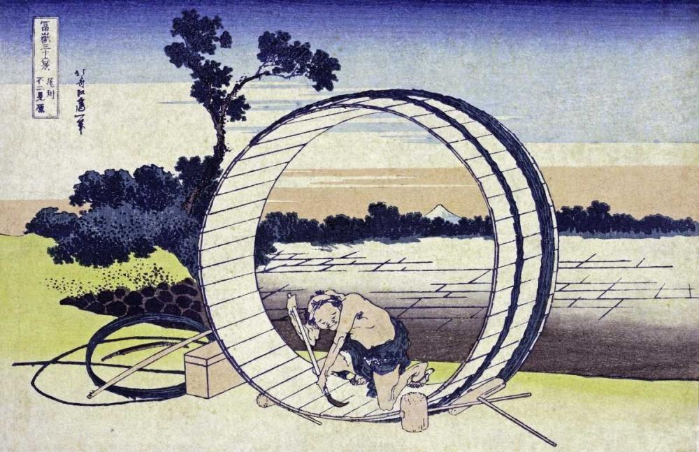 konfigurieren des Kunstdrucks in Wunschgröße Fields In Owari Province von Hokusai