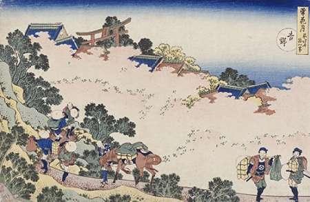 konfigurieren des Kunstdrucks in Wunschgröße Cherry Blossoms at Mount Yoshino von Hokusai