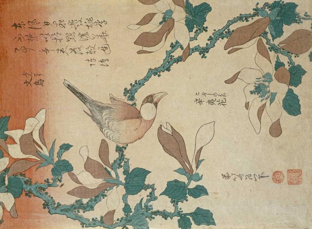 konfigurieren des Kunstdrucks in Wunschgröße A Paddy Bird Perched On a Flowering Magnolia Branch von Hokusai