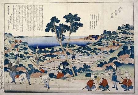 konfigurieren des Kunstdrucks in Wunschgröße Ordnance Survey of Countryside von Hokusai