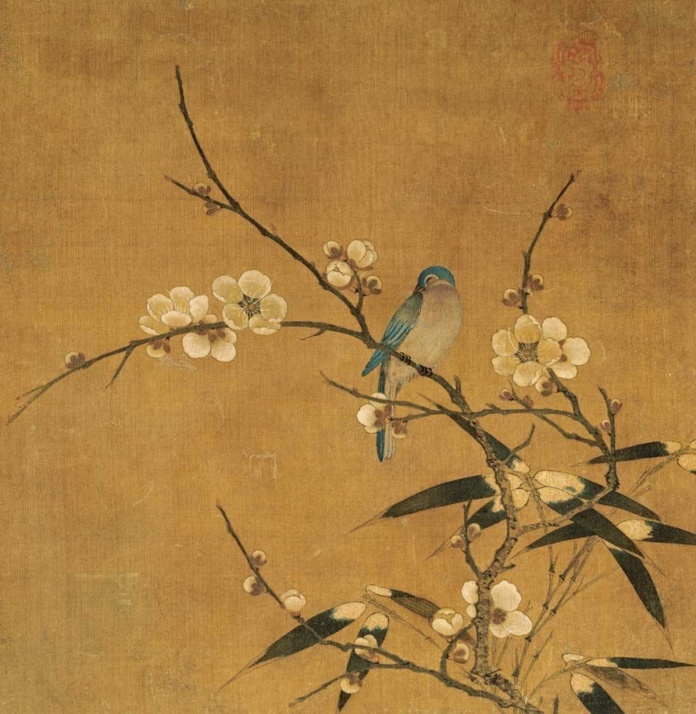 konfigurieren des Kunstdrucks in Wunschgröße Blue Bird On a Plum Branch With Bamboo von Unknown