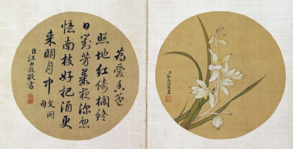 Flowers and Calligraphy von Weibang, Zhang <br> max. 114 x 58cm <br> Preis: ab 10€