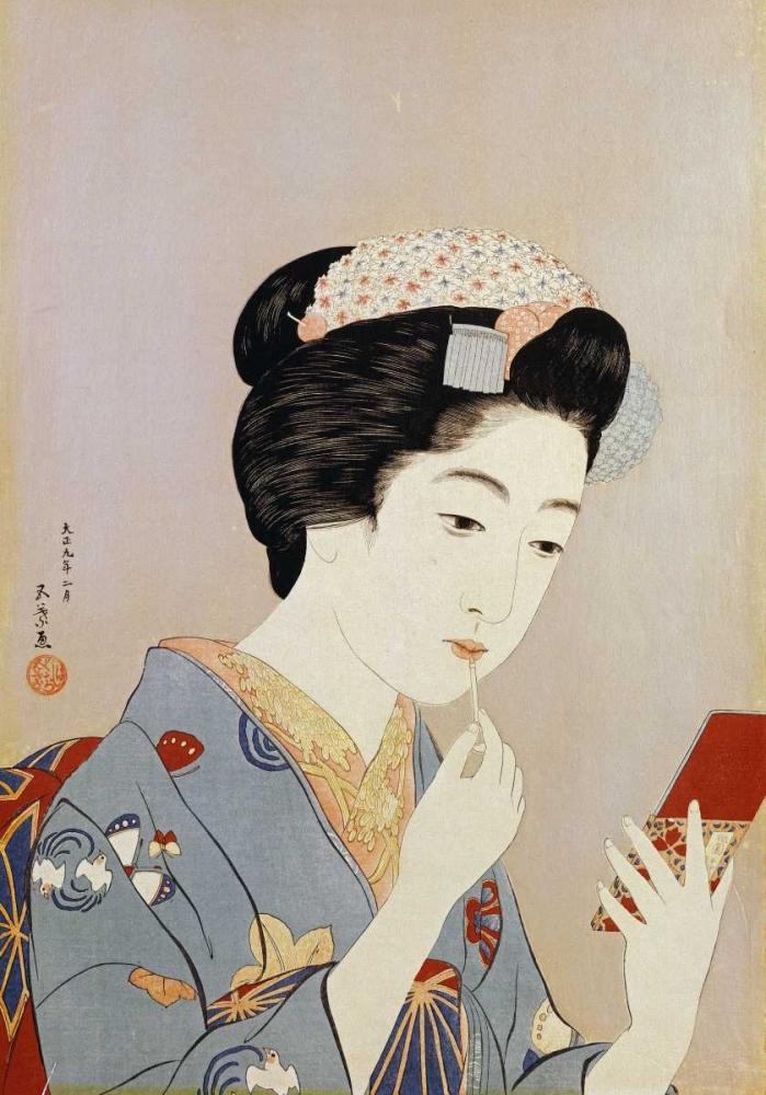 Goyo, Hashiguichi