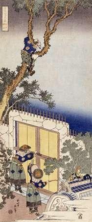 konfigurieren des Kunstdrucks in Wunschgröße A Chinese Guard Unlocking The Gate of a Frontier Barrier von Hokusai