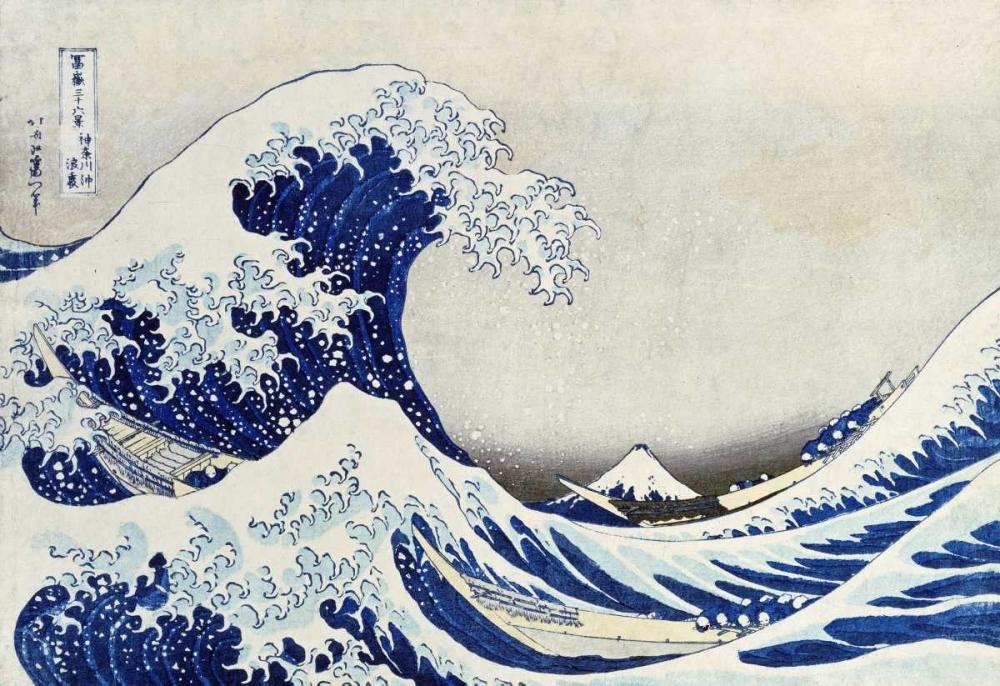 konfigurieren des Kunstdrucks in Wunschgröße The Great Wave of Kanagawa von Hokusai