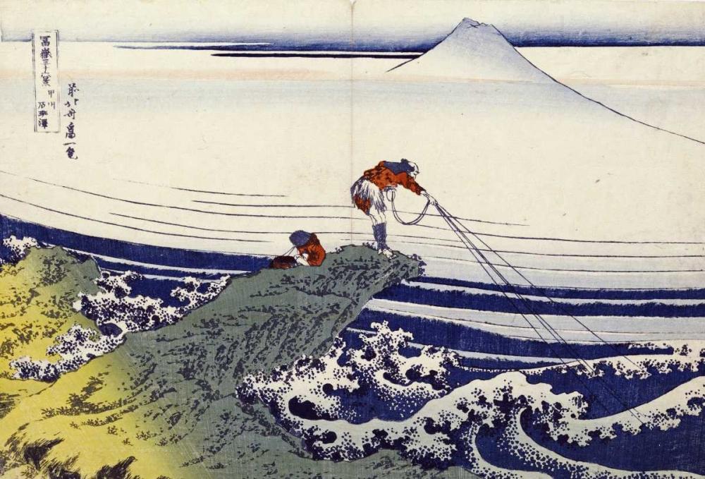 konfigurieren des Kunstdrucks in Wunschgröße Kajikazawa In Kai Province von Hokusai