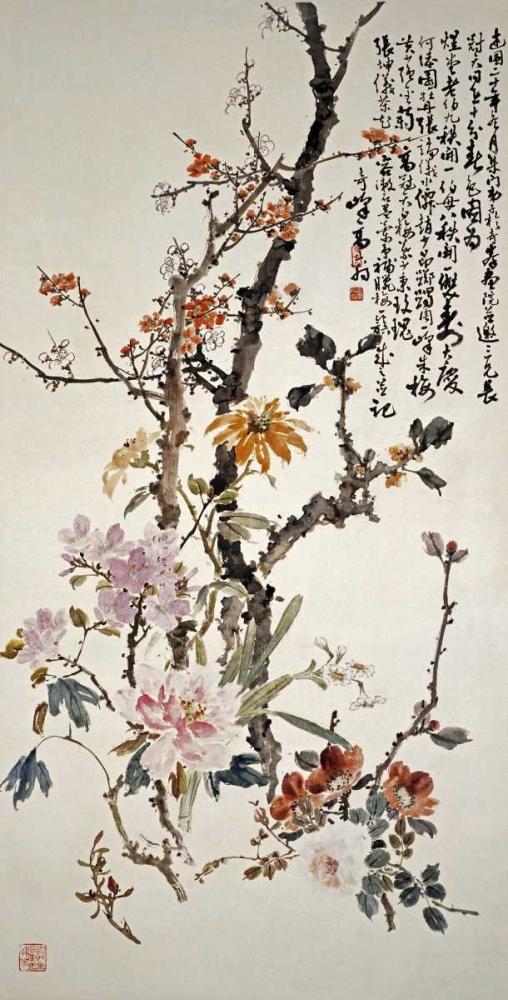 Qifeng, Gao