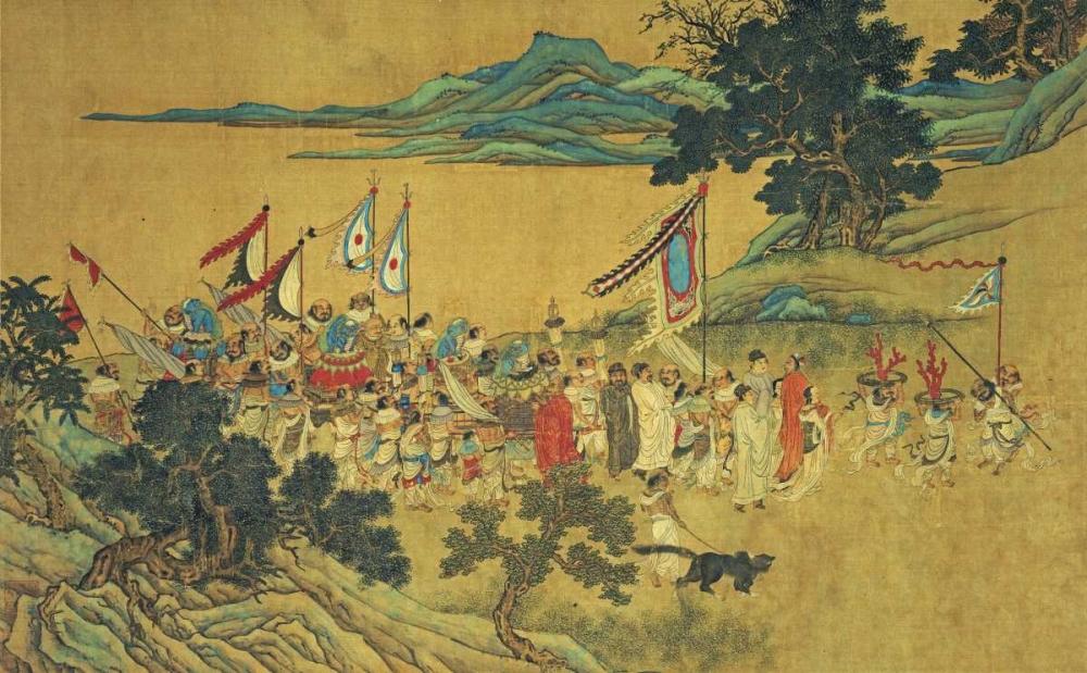 Xi, Shang
