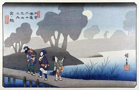 konfigurieren des Kunstdrucks in Wunschgröße 69 Stations of Kisokaido: Station 37 von Hiroshige
