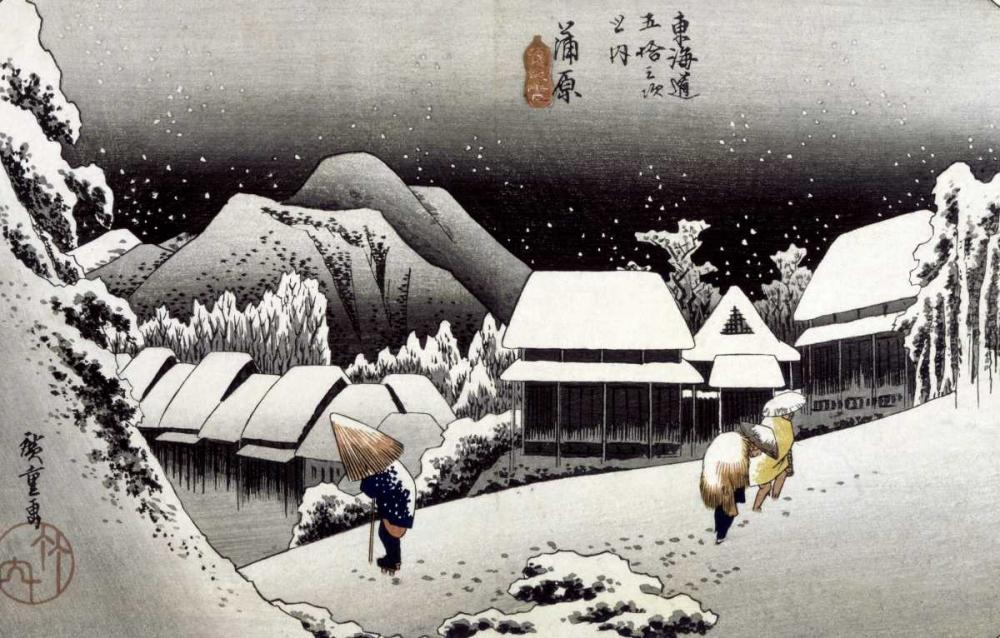 konfigurieren des Kunstdrucks in Wunschgröße Kambara, Night Snow von Hiroshige
