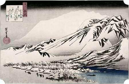 konfigurieren des Kunstdrucks in Wunschgröße Unknown (Landscape) von Hiroshige