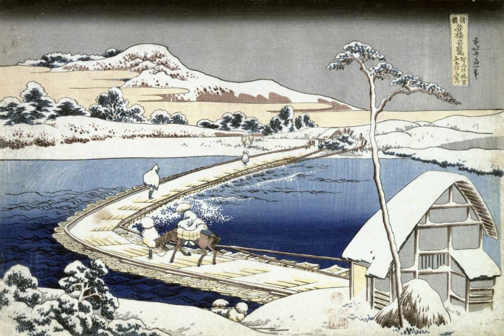 Pontoon Bridge at Sano, Kozuke Province, Ancient View von Hokusai <br> max. 109 x 71cm <br> Preis: ab 10€