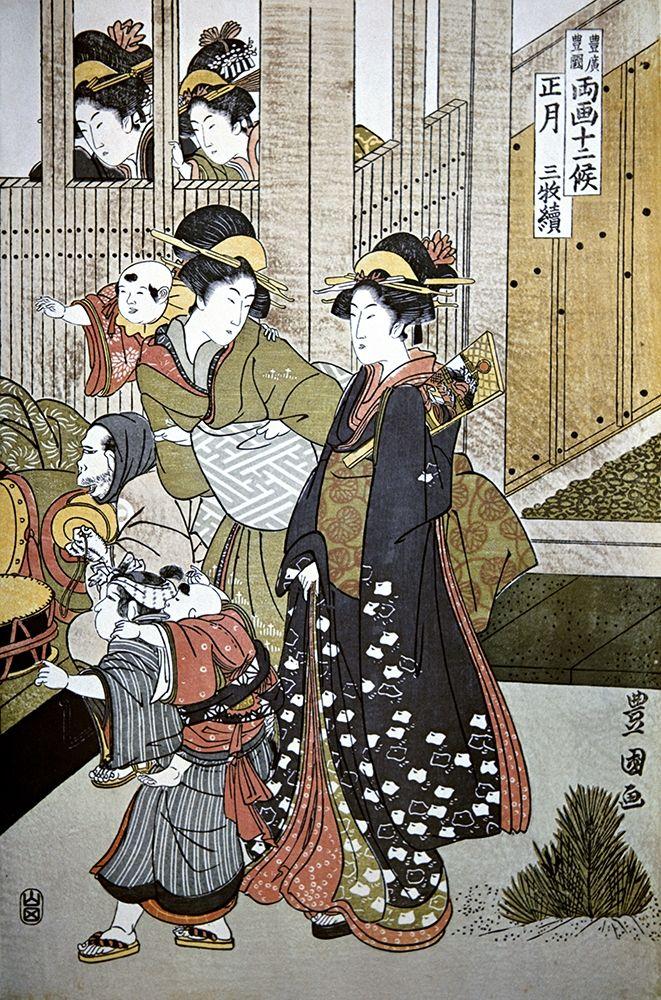 konfigurieren des Kunstdrucks in Wunschgröße Customs of the Year: New Years, Two Women von Toyokuni, Utagawa