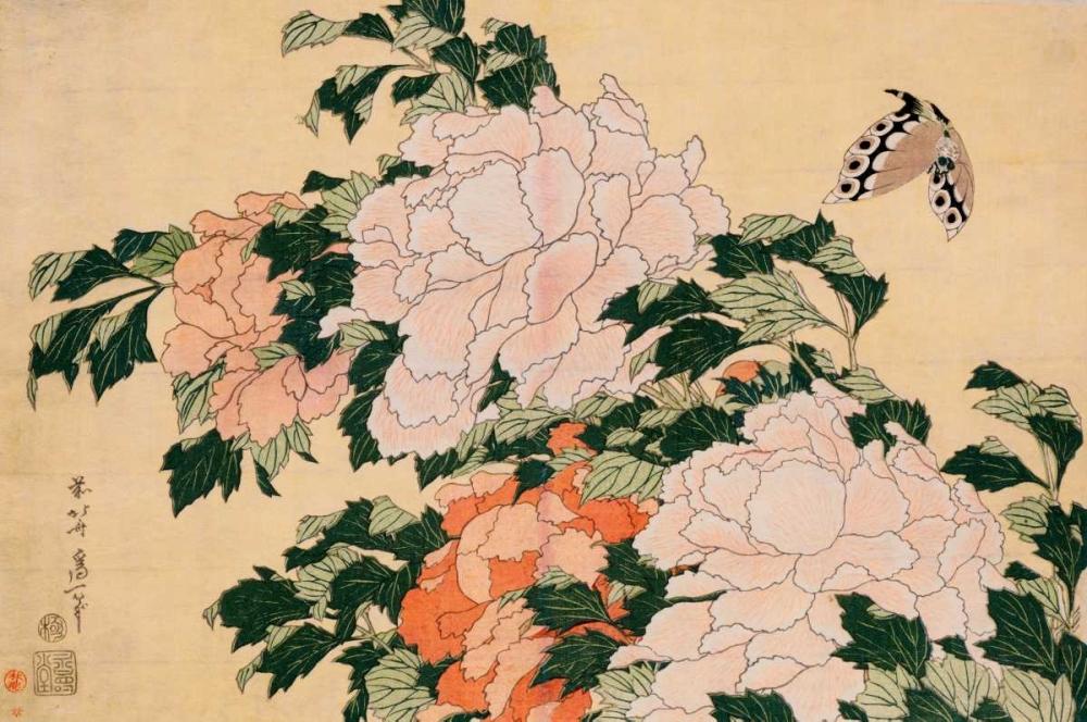 konfigurieren des Kunstdrucks in Wunschgröße Pink and Red Peonies von Hokusai