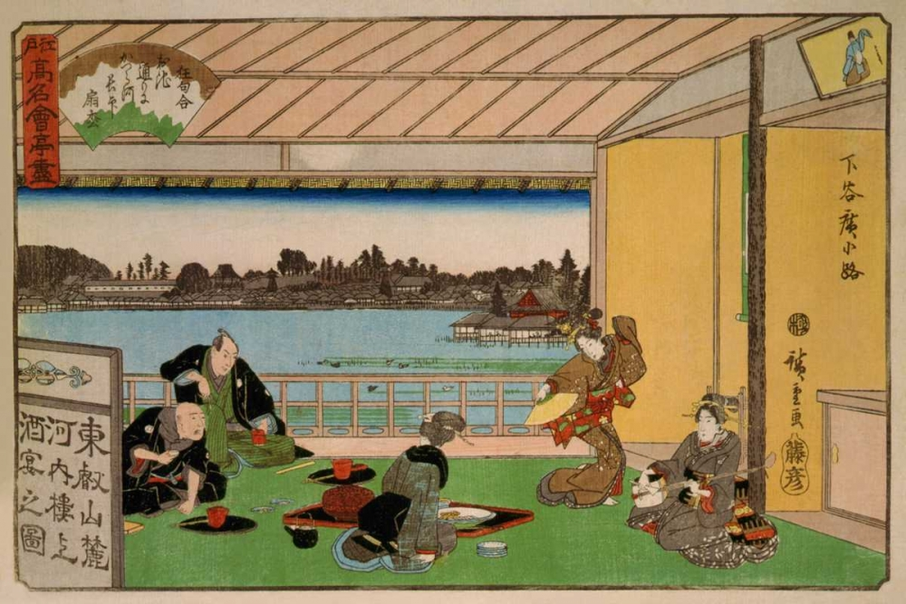 Drinking party at restaurant Kawachiro (Kawachiro / Hiroshige-ga), 1837 von Hiroshige, Ando <br> max. 51 x 33cm <br> Preis: ab 10€
