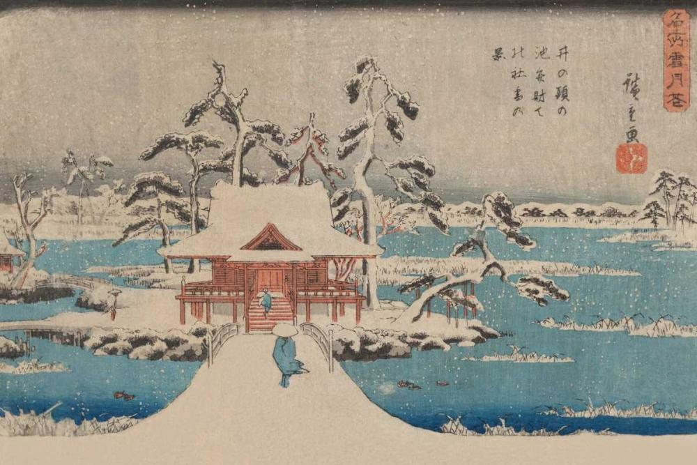 Snow scene of Benzaiten Shrine in Inokashira pond (Inokashira no ike benzaiten no yashiro), 1838 von Hiroshige, Ando <br> max. 51 x 33cm <br> Preis: ab 10€