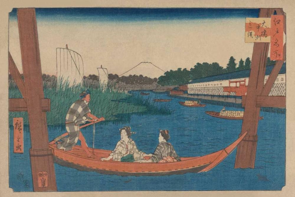 Island bridge in Mitsumata (Ohashi nakazu mitsumata), 1854 von Hiroshige, Ando <br> max. 51 x 33cm <br> Preis: ab 10€