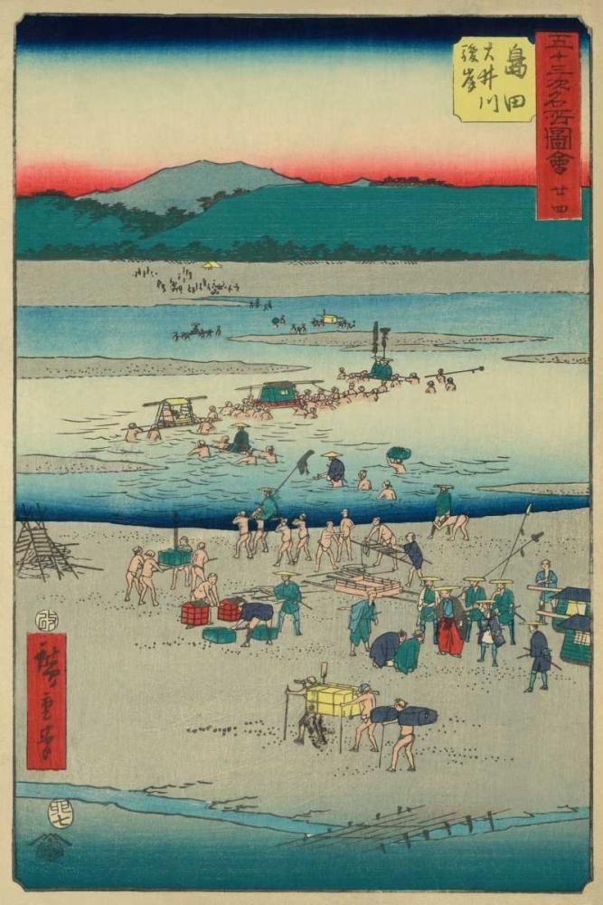Shimada, 1855 von Hiroshige, Ando <br> max. 33 x 51cm <br> Preis: ab 10€