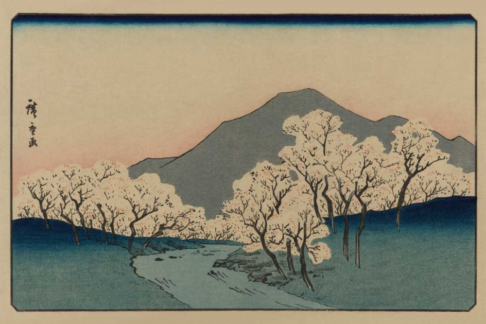 A Grove of Cherry Trees (Sakura namiki zu), 1900 von Hiroshige, Ando <br> max. 51 x 33cm <br> Preis: ab 10€