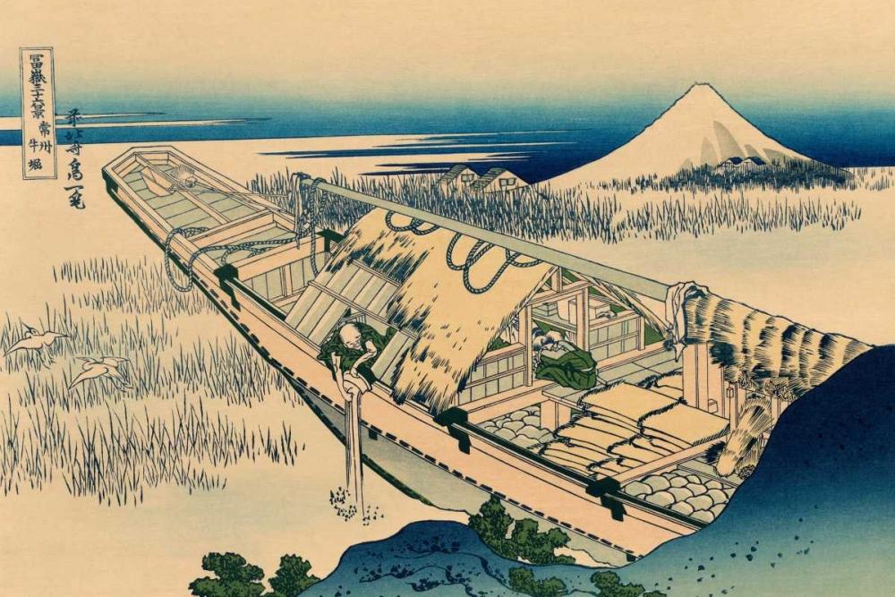 konfigurieren des Kunstdrucks in Wunschgröße Ushibori in Hitachi Province, 1830 von Hokusai