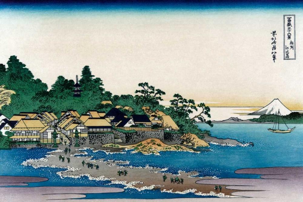 konfigurieren des Kunstdrucks in Wunschgröße Enoshima in Sagami Province, 1830 von Hokusai