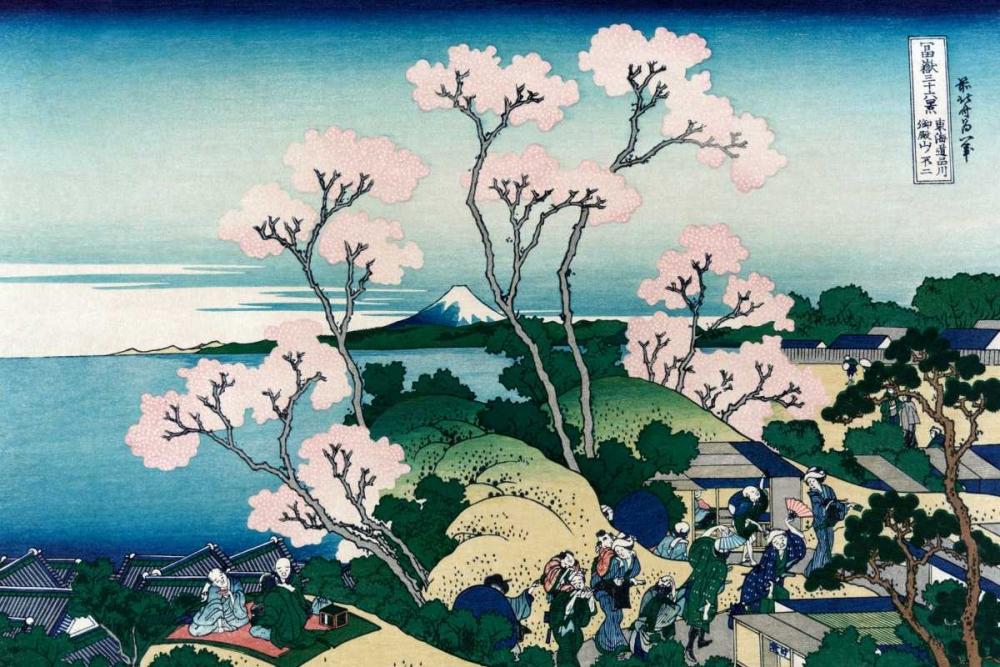 konfigurieren des Kunstdrucks in Wunschgröße Goten-yama-hill. Shinagawa on the Tokaido Road, 1830 von Hokusai