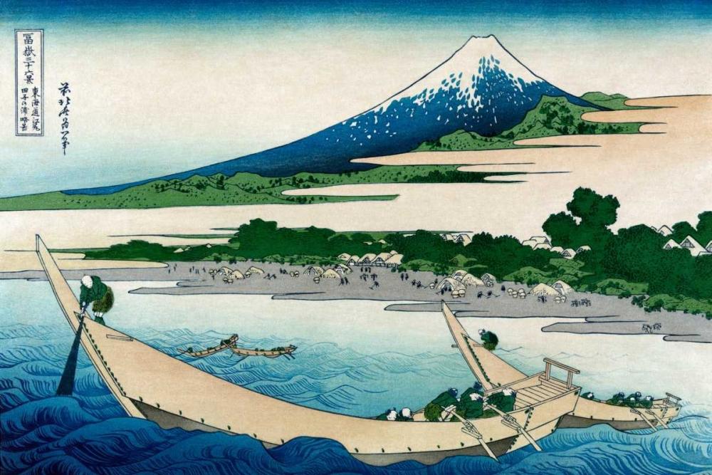konfigurieren des Kunstdrucks in Wunschgröße Shore of Tago Bay, Ejiri at Tokaido, 1830 von Hokusai