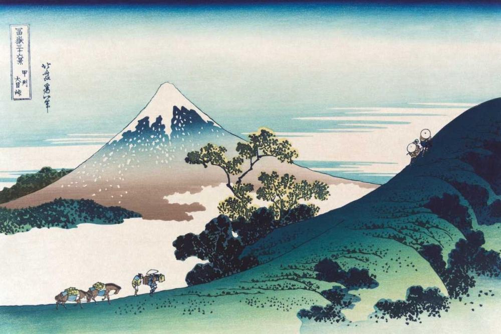 konfigurieren des Kunstdrucks in Wunschgröße Inumi Pass in the Kai Province, 1830 von Hokusai