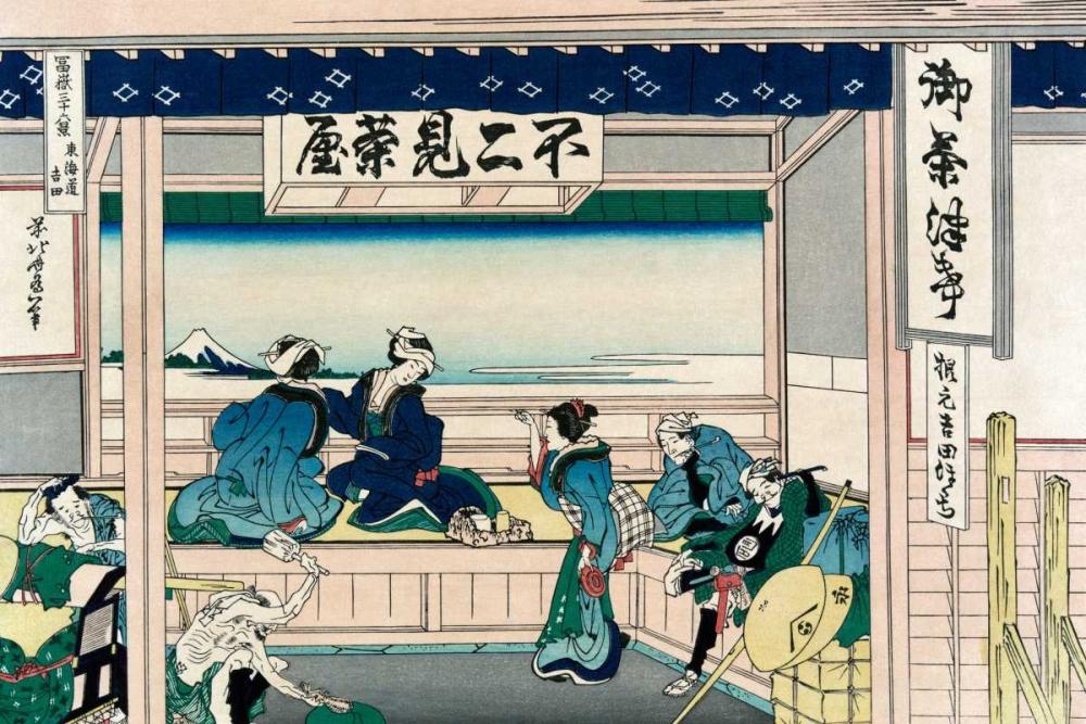konfigurieren des Kunstdrucks in Wunschgröße Yoshida at Tokaido, 1830 von Hokusai