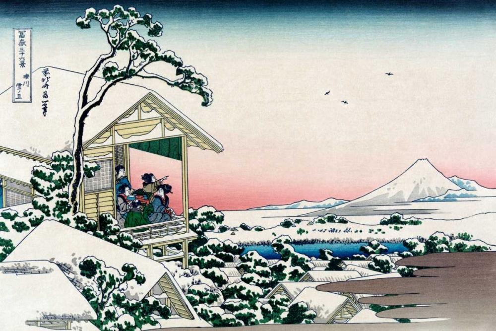 konfigurieren des Kunstdrucks in Wunschgröße Tea House at Koishikawa, 1830 von Hokusai