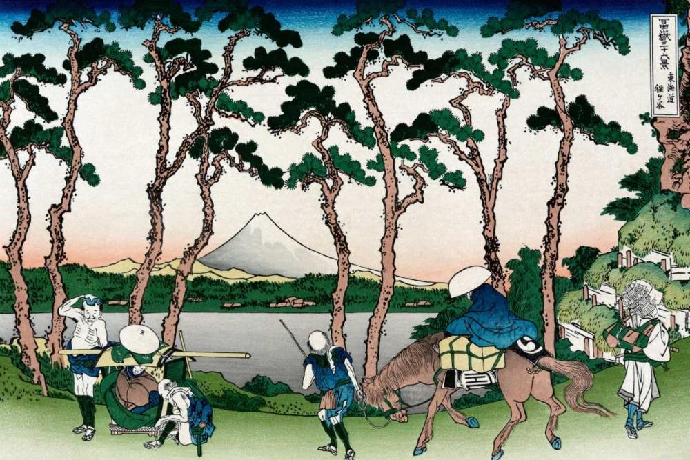 konfigurieren des Kunstdrucks in Wunschgröße Hodogaya on the Tokaido Road, 1830 von Hokusai