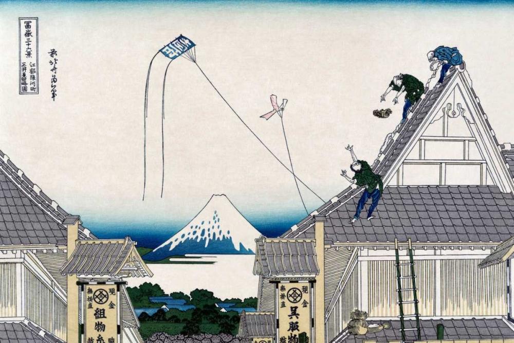 konfigurieren des Kunstdrucks in Wunschgröße A Ketch of the Mitsui Shop in SurugStreet in Edo, 1830 von Hokusai