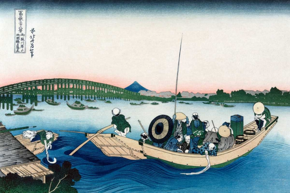konfigurieren des Kunstdrucks in Wunschgröße Sunset across Ryogoku Bridge from the Bank of the Sumida River at Onmayyagashi, 1830 von Hokusai