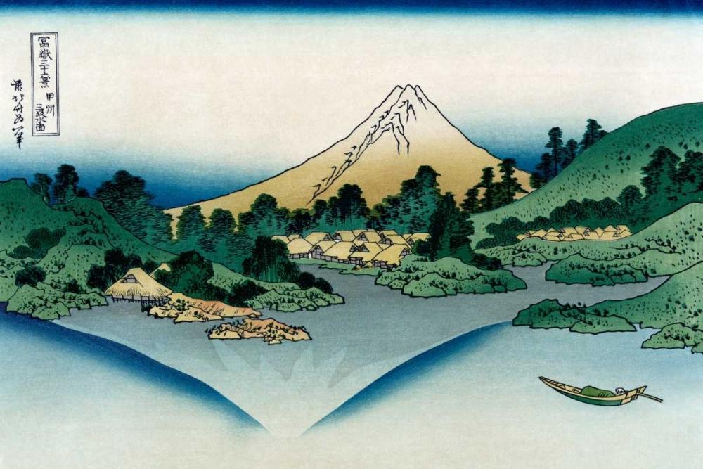 konfigurieren des Kunstdrucks in Wunschgröße Watermill at Onden, 1830 von Hokusai